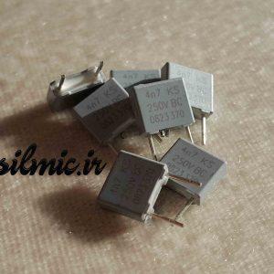 خازن 4.7 نانو فاراد 250 ولت سری MKT370