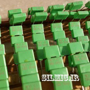 خازن های فرکانسی 3.3 نانو فاراد 250 ولت ERO