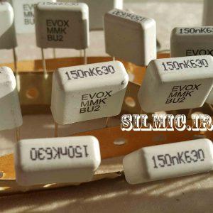 خازن 150 نانو فاراد 630 ولت سری MMK