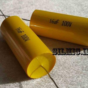 خازن کراس اور اکسیال 16 میکرو فاراد 100 ولت