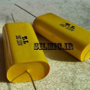 خازن کراس اور اکسیال 18 میکرو فاراد 100 ولت