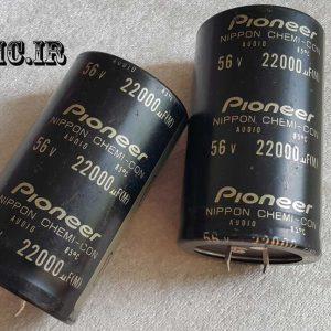 خازن های گرید 22000 میکرو فاراد 56 ولت Pioneer