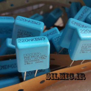 خازن 220 نانو فاراد 275 ولت AC سری PHE840M X2