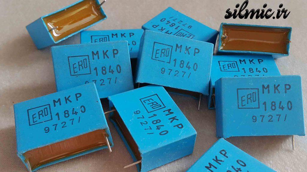 خازن های فرکانسی 820 نانو فاراد 400 ولت ERO