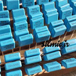 خازن های فرکانسی 22 نانو فاراد 250 ولت RIFA