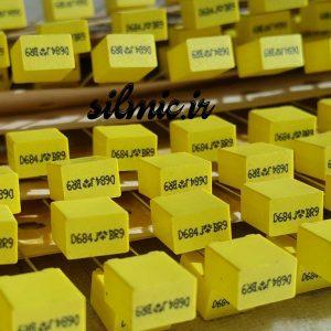 خازن 680 نانو فاراد 63 ولت Polyester Film MKT