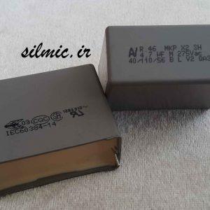 خازن پلی پروپیلن 4.7 میکرو فاراد 275 ولت ac