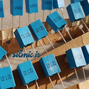 خازن 1.5 میکرو فاراد 63 ولت MKT