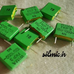 خازن آدیو 150 پیکو فاراد 1000 ولت سری FKP3