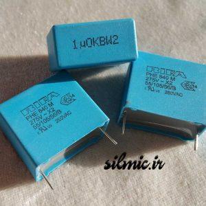 خازن 1 میکرو فاراد ۲۷۵ ولت AC سری