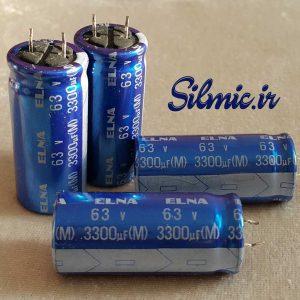 خازن آدیو 3300 میکرو فاراد 63 ولت