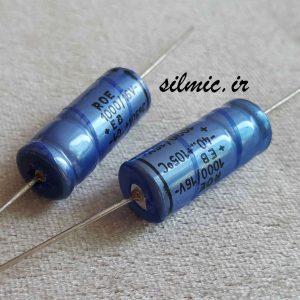 خازن آدیو اکسیال 1000 میکرو فاراد 16 ولت