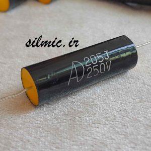 خازن اکسیال 2 میکرو فاراد 250 ولت MKP