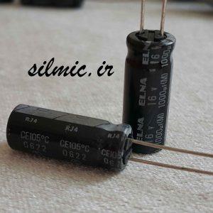 خازن آدیو 1000 میکرو فاراد 16 ولت ژاپنی ELNA