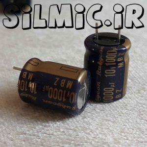 خازن الکترولیتی 1000 میکرو فاراد 10 ولت