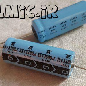 خازن اکسیال الکترولیتی 3300 میکرو فاراد 35