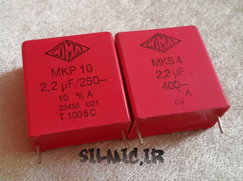خازن های فرکانس 2.2 نانو فاراد 250 ولت WIMA آلمان