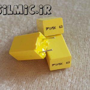 خازن 1.5 میکرو فاراد 63 ولت Polyester Film MKT