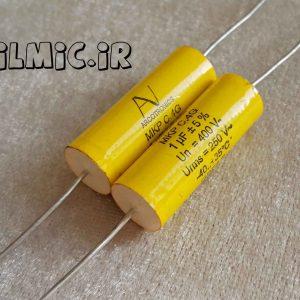 خازن اکسیال آدیو 1 میکرو فاراد 400 ولت