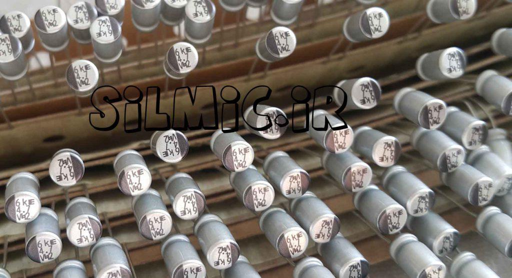 خازن آدیو 4.7 میکرو فاراد 35 ولت