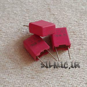 خازن 220 نانو فاراد 63 ولت MKC سری 1858