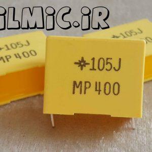 خازن 1 میکرو فاراد 400 ولت تایوانی
