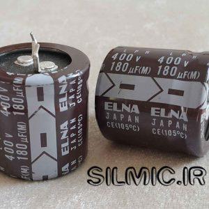 خازن الکترولیتی 180 میکرو فاراد 400 ولت