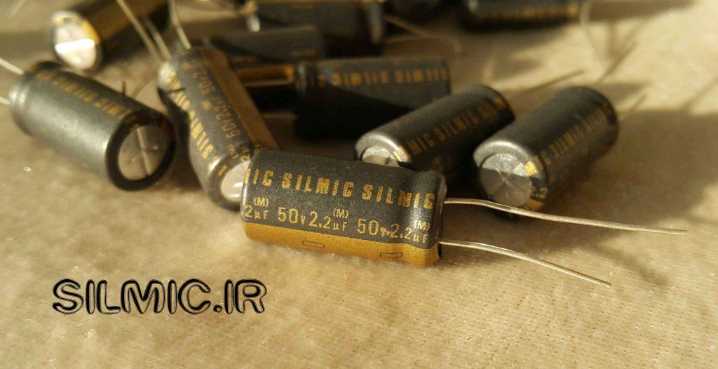 خازن سیلمیک النا 2.2 میکرو فاراد 50 ولت
