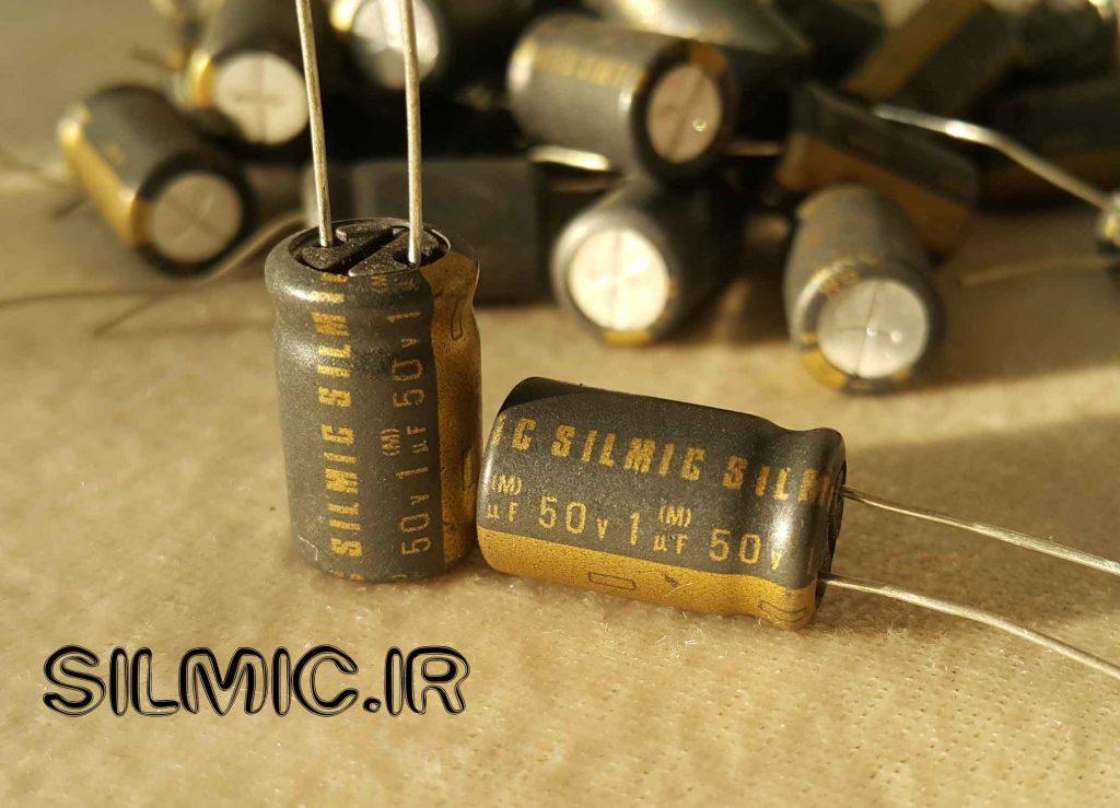 خازن سیلمیک النا 1 میکرو فاراد 50 ولت