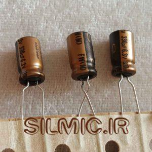 خازن های فای نیچیکون 330 میکرو فاراد 6.3 ولت