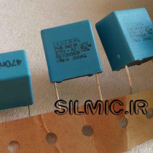 خازن 470 نانو فاراد 275 ولت AC سری PHE840M X2