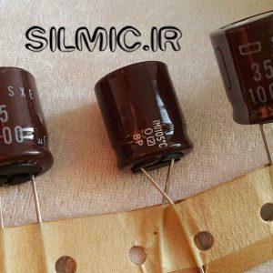خازن الکترولیتی 1000 میکرو فاراد 35 ولت NIPPON