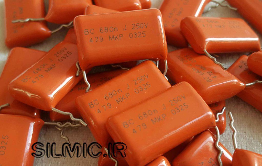 خازن 680 نانو فاراد 250 ولت VISHAY BC