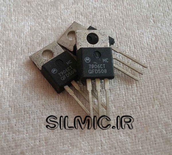 رگولاتور MC7906CT موتورلا