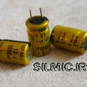 خازن الکترولیتی 1000 میکرو فاراد 10 ولت NIPPON