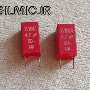 خازن 4.7 میکرو فاراد 50 ولت MKT