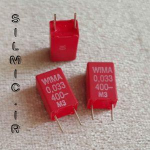خازن 33 میکرو فاراد 400 ولت MKT