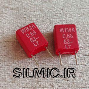خازن 680 نانو فاراد 63 ولت MKT