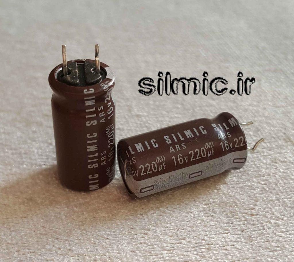 خازن سیلمیک النا 220 میکرو فاراد 16 ولت