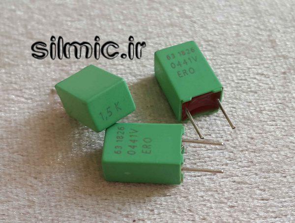 خازن کوپلاژ 1.5 میکرو فاراد 63 ولت ERO