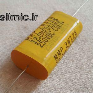 خازن اکسیال 12 میکرو فاراد 250 ولت آمریکایی