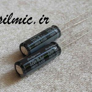 خازن 16.5 میکرو فاراد 320 ولت rubycon