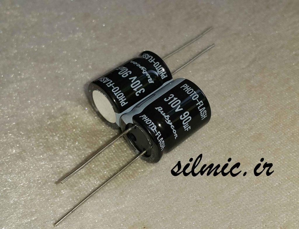 خازن 90 میکرو فاراد 310 ولت rubycon