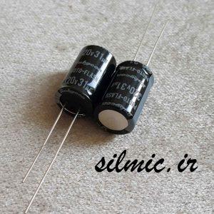 خازن 31 میکرو فاراد 320 ولت rubycon