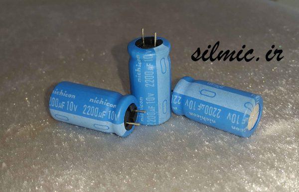خازن دما بالای 2200 میکرو فاراد 10 ولت