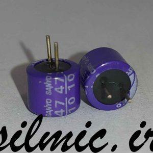 خازن های فای 47 میکرو فاراد 10 ولت os-con