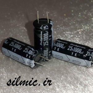 خازن الکترولیتی 1000 میکرو فاراد 25 ولت