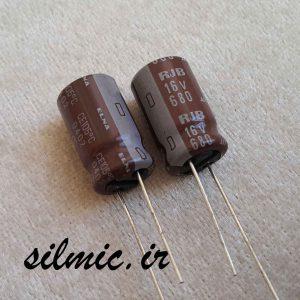 خازن الکترولیتی 680 میکرو 16 ولت النا