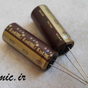 خازن گرید صوتی 4700 میکرو 6.3 ولت ELNA