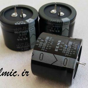 خازن الکترولیتی 3300 میکرو فاراد 100 ولت النا